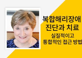 kathy-online-course